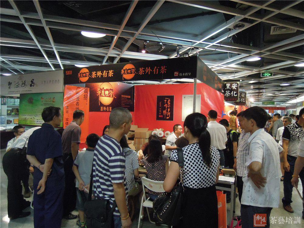 2012年5月广州春季茶博会