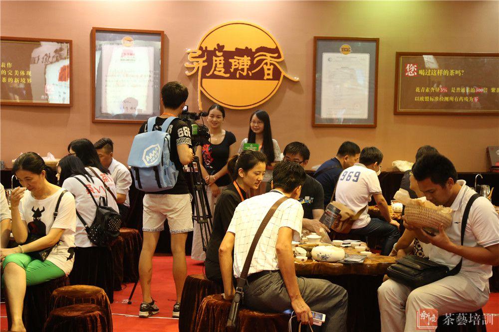 2013年9月东莞秋季茶博会